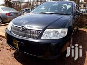 Toyota Fielder 2005 | Cars for sale in Central Region, Kampala