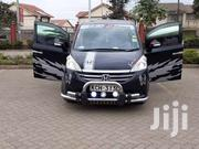 8 SEATER HONDA STEPWAGON | Cars for sale in Eastern Region, Busia