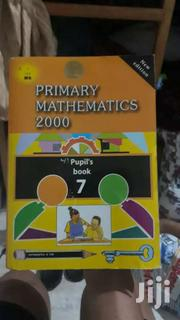 Mk Primary Mathematics | CDs & DVDs for sale in Central Region, Kampala