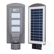 Solar Street/Security Light | Home Accessories for sale in Central Region, Kampala