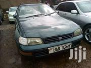 Toyota Corona | Vehicle Parts & Accessories for sale in Central Region, Kampala