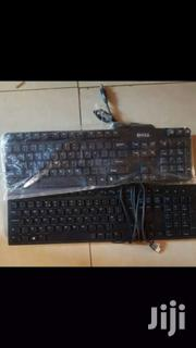 New Model-original UK Used USB Wired Dell Keyboards | Laptops & Computers for sale in Central Region, Kampala