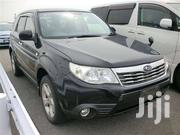 Subaru Forester New 2008 Model | Cars for sale in Central Region, Kampala