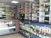 Perfectly Located RETAIL PHARMACY With NDA Valid LICENSES For Sell | Commercial Property For Sale for sale in Central Region, Kampala