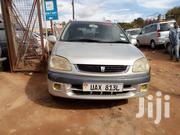 Interior Very Good Condition | Cars for sale in Central Region, Kampala