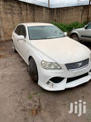 Very Good Condition | Cars for sale in Central Region, Kampala