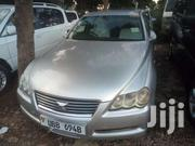 Mark X   Vehicle Parts & Accessories for sale in Central Region, Kampala