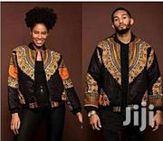 Dashiki African Print Bomber Jacket | Clothing for sale in Central Region, Kampala