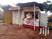 Butcher For Sale In Mattuga Bombo Road | Other Animals for sale in Central Region, Wakiso