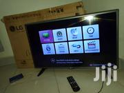Brand New LG 32inches Smart UHD | TV & DVD Equipment for sale in Central Region, Kampala