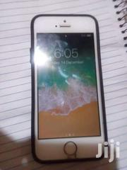 Reduced Price Apple iPhone 5 16gb Refrigerated iPhone | Mobile Phones for sale in Central Region, Kampala