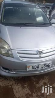 I Want 20m | Cars for sale in Central Region, Wakiso
