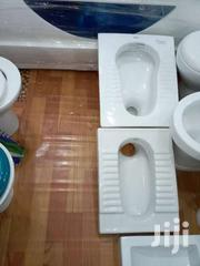 Squatting Toilets | Home Appliances for sale in Central Region, Kampala