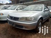 Uat 110 Corona | Vehicle Parts & Accessories for sale in Central Region, Kampala