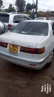 I Want 16m | Cars for sale in Central Region, Kampala