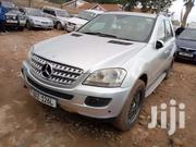 Very Good Condition Interior Very Good Condition | Cars for sale in Central Region, Kampala