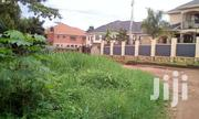 Munyonyo Plot For Sale At 450million,  Plot Size 100by100, 25 Decimals | Houses & Apartments For Sale for sale in Central Region, Kampala