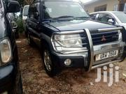GDI Mistsh | Vehicle Parts & Accessories for sale in Central Region, Kampala