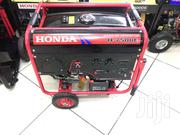 Petrol Engine Generator | Commercial Property For Sale for sale in Central Region, Kampala