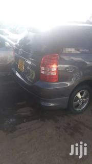 21m Needed This Coming Week Commission For Brokers Is On | Cars for sale in Central Region, Kampala