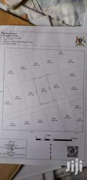 Quick Sale In Namugongo Kasayi At 12M | Land & Plots For Sale for sale in Central Region, Kampala