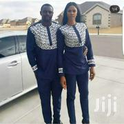 Couple African Embroidered | Clothing for sale in Central Region, Kampala
