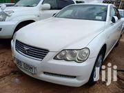 A Toyota Mark X, 2006 Model UBD On Sale | Cars for sale in Central Region, Kampala
