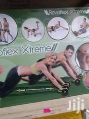 Xtreme   Sports Equipment for sale in Central Region, Kampala