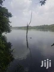 Land For Sell Next To The Water | Land & Plots For Sale for sale in Eastern Region, Jinja