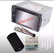 Auto Car Radio With DVD And Bluetooth | Vehicle Parts & Accessories for sale in Central Region, Kampala