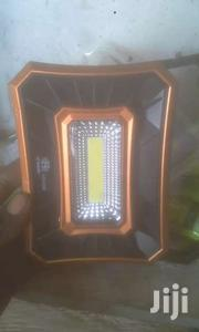 Solar Lantern | Cameras, Video Cameras & Accessories for sale in Central Region, Kampala