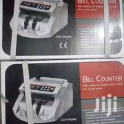Bill Counter Maching UV /UM Machine | Commercial Property For Sale for sale in Central Region, Kampala