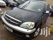 Toyota Nadia Type Su | Cars for sale in Central Region, Kampala