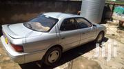 Toyota Vista For Sale At 7m | Cars for sale in Central Region, Kampala