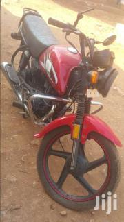 Rapid Motor Bicycle For Sale UEM As Is Basis 850k | Motorcycles & Scooters for sale in Central Region, Kampala