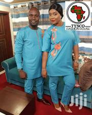 African Suits For A Party | Clothing for sale in Central Region, Kampala