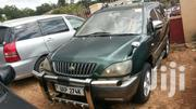 Toyota Harrier 3.0CC UAP | Cars for sale in Central Region, Kampala