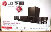 Brand New LG Home Theatre System 1000watts | TV & DVD Equipment for sale in Central Region, Kampala
