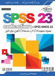 Latest SPSS Software Installation   Computer & IT Services for sale in Central Region, Kampala
