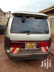 Quick Sale Toyota Super Custom | Cars for sale in Central Region, Kampala