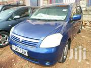 Toyota Raum New Shape UAV ON SALE | Cars for sale in Central Region, Kampala