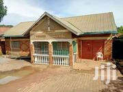 Bank Sale: Property For Sale In Mukono Nasuuti Touching Main Tarmac   Houses & Apartments For Sale for sale in Central Region, Kampala