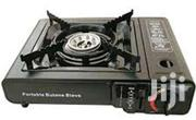 Portable Gas Stove | Kitchen Appliances for sale in Central Region, Kampala