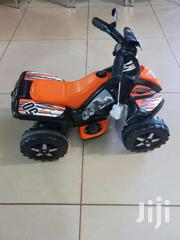Kids Quad Bike Toys. | Children's Clothing for sale in Central Region, Kampala