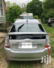 Toyota Prius Tail Light | Vehicle Parts & Accessories for sale in Central Region, Kampala