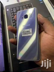 UK Samsung Galaxy S8 Plus | Mobile Phones for sale in Central Region, Kampala
