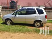 I Want 14m | Cars for sale in Central Region, Kampala