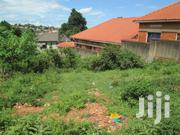 26 Decimals, (100x100ft) In Kireka, Behind Standard Signs At 95m | Land & Plots For Sale for sale in Central Region, Kampala