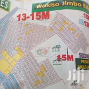 Plots Of Land In Wakiso Jimbo With Ready Land Titles | Land & Plots For Sale for sale in Central Region, Kampala