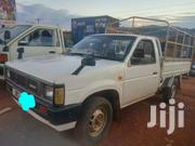 Nisan Datsun Pick Up | Cars for sale in Central Region, Kampala